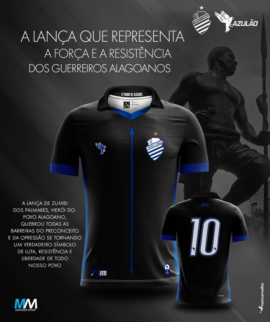 Camisas raras de futebol: CSA
